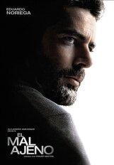 Постер к фильму «Злорадства»