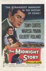 Постер к фильму «Это случилось в полночь»