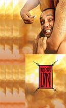 Постер к фильму «Праведник»