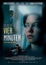 Постер к фильму «Четыре минуты»