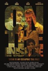 Постер к фильму «Изнутри»