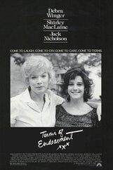 Постер к фильму «Язык нежности»