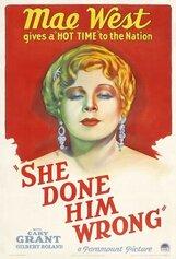 Постер к фильму «Она была неправа»
