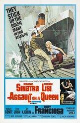Постер к фильму «Нападение на королеву»