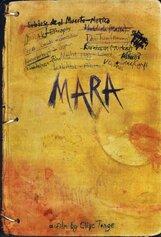 Постер к фильму «Мара»