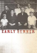 Постер к фильму «Раннее лето»