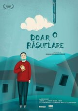 Постер к фильму «Просто дыхание»