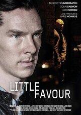 Постер к фильму «Небольшое одолжение»
