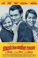 Постер к фильму «Музыка из другой комнаты»