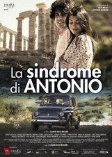 Постер к фильму «Синдром Антонио»