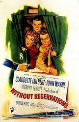 Постер к фильму «Безоговорочно»