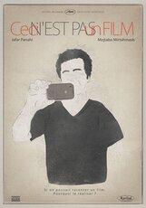 Постер к фильму «Это не фильм»