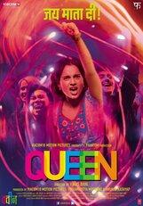 Постер к фильму «Королева»