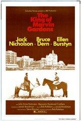 Постер к фильму «Садовый король»