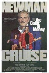 Постер к фильму «Цвет денег»