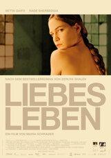 Постер к фильму «Люби жизнь»