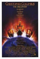 Постер к фильму «Христофор Колумб: История открытий»