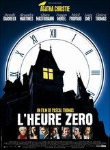 Постер к фильму «Время икс»