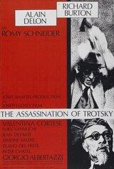 Постер к фильму «Убийство Троцкого»
