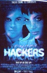 Постер к фильму «Хакеры»