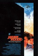 Постер к фильму «Планер»