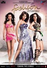 Постер к фильму «Мода»