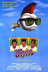 Постер к фильму «Высшая лига»