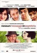 Постер к фильму «На автоответчике нет сообщений»