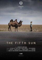 Постер к фильму «Пятое Солнце»