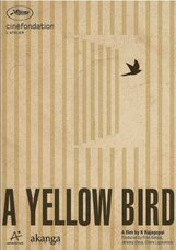 Постер к фильму «Желтая птица»