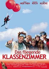 Постер к фильму «Летающий класс»