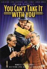 Постер к фильму «С собой не унесешь»