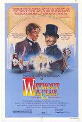 Постер к фильму «Без единой улики»