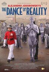 Постер к фильму «Танец реальности»