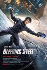 Постер к фильму «Кровоточащая сталь»