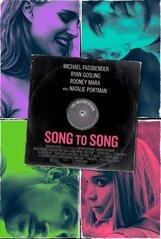 Постер к фильму «Песня за песней»