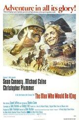 Постер к фильму «Человек, который хотел быть королем»