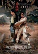 Постер к фильму «Воин Севера»