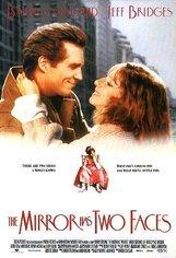 Постер к фильму «У зеркала два лица»
