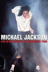Постер к фильму «Концерт Майкла Джексона в Бухаресте»