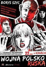 Постер к фильму «Польско-русская война»