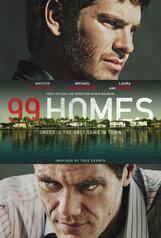 Постер к фильму «99 домов»