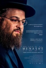 Постер к фильму «Менаше»
