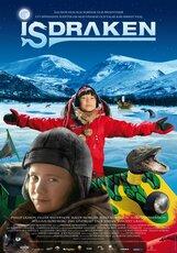 Постер к фильму «Ледяной дракон»