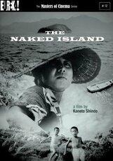 Постер к фильму «Голый остров»