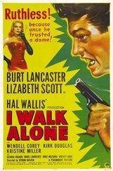 Постер к фильму «Я всегда одинок»