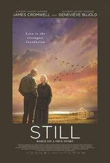 Постер к фильму «Still»