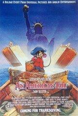 Постер к фильму «Американская история»