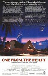 Постер к фильму «От всего сердца»