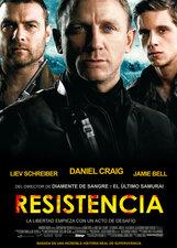 Постер к фильму «Вызов»